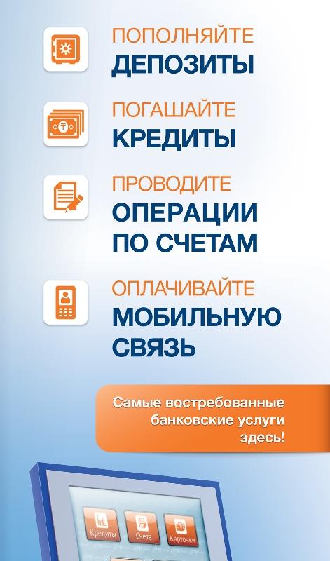 банки кредит в алмате финспин займ на карту онлайн