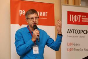 Антон Арнаутов: ввыигрыше оказываются банки снаиболее продвинутыми дистанционными сервисами