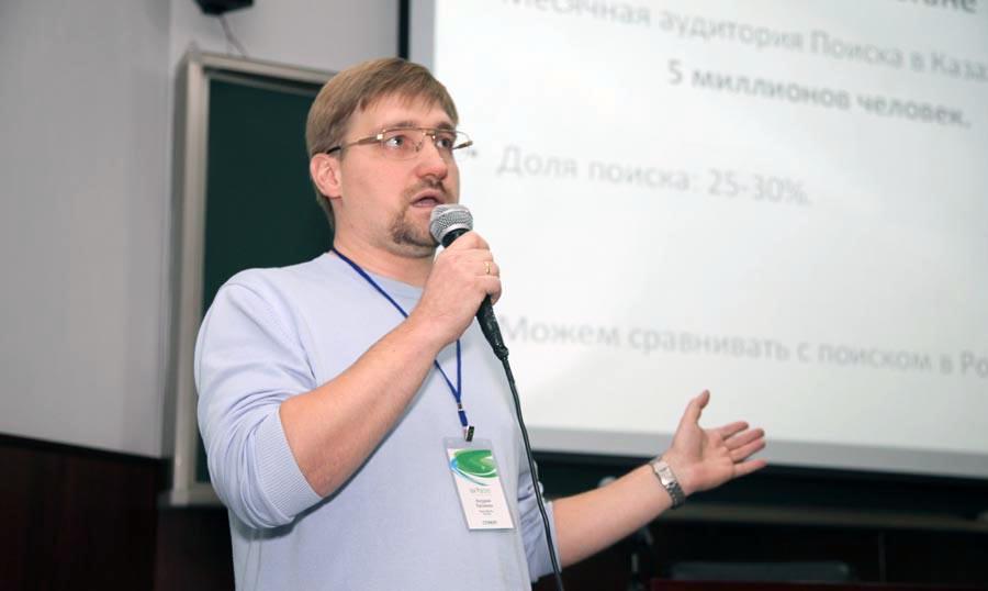 Андрей Калинин рассказывает о Поиске Mail.Ru на BIF 2013