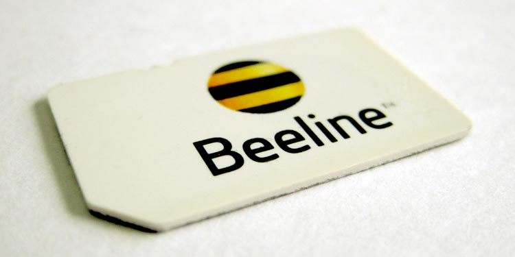 Beeline подвел итоги 2013 года в Казахстане