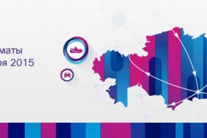 Опубликована программа казахстанской конференции Cisco Connect