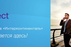 Виртуальный день казахстанской Cisco Connect