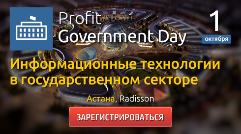 PROFIT Government Day 2015