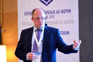 ВАстане прошел первый международный ИТ-форум