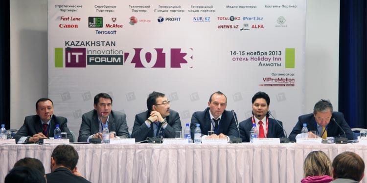 Состоялся v инновационный форум алматы - город, комфортный для жизни и бизнеса