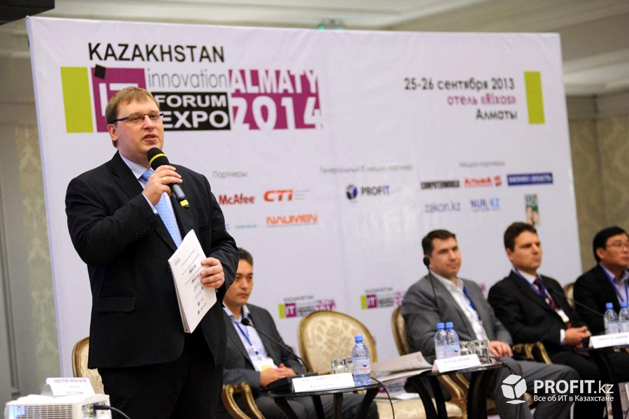 IT Innovation Forum Almaty 2014