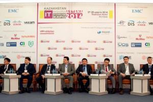 ВАстане прошел ITInnovation ForumExpo 2014