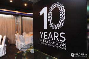 Intel: 10 лет в Казахстане