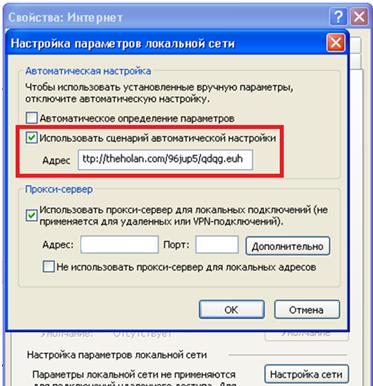 Клиенты казахстанских интернет-банкингов под угрозой