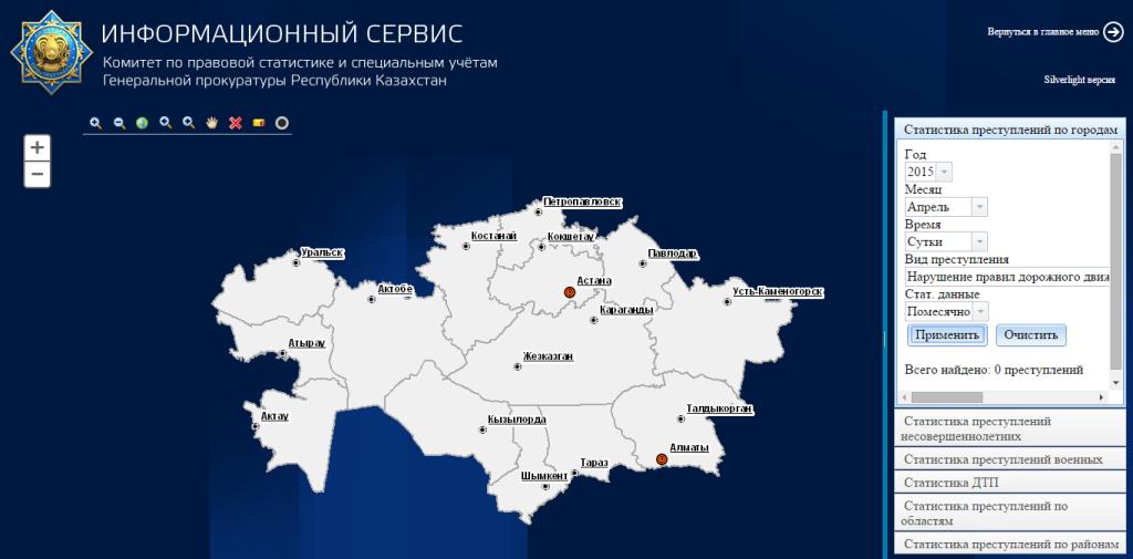 Карта преступности и ДТП, Казахстан, 2015
