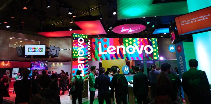 Lenovo Mobile World Congress 2017
