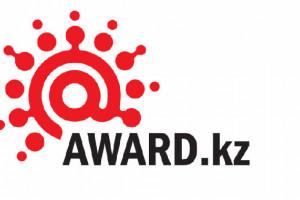 Озвучены итоги первого этапа Award.kz 2014
