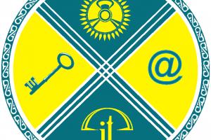 Анонс: форум «Информационная безопасность в кредитных и финансовых организациях РК»