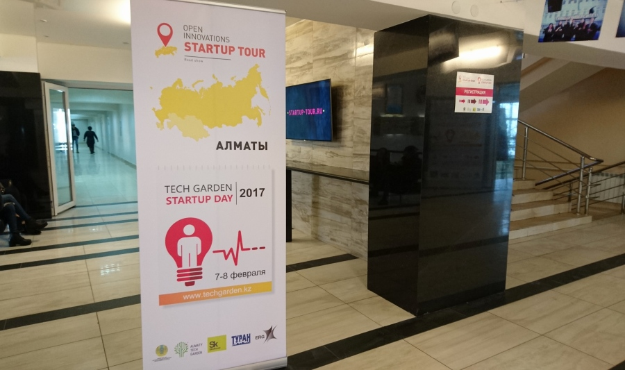 Open Innovations Startup Tour 2017