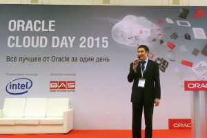 В Алматы прошла конференция Oracle Cloud Day 2015