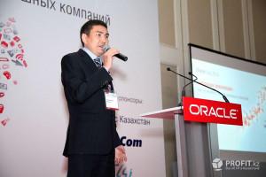 Oracle Day: цифровая революция уже здесь