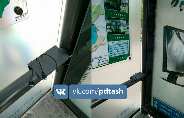 Автобусная остановка с зарядками для мобильников