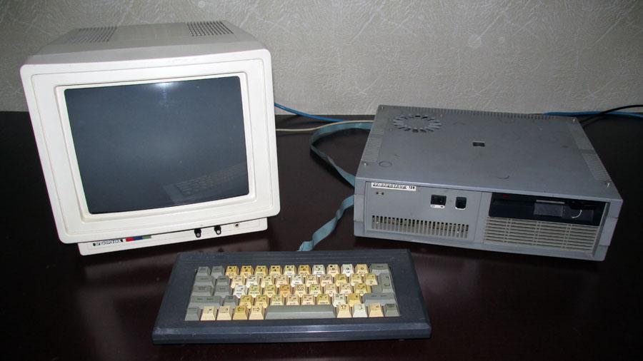 ZX Spectrum Profi 256K