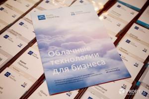 PROFIT Cloud Day: Казахстан готов к облакам, рынок скоро переживет бум