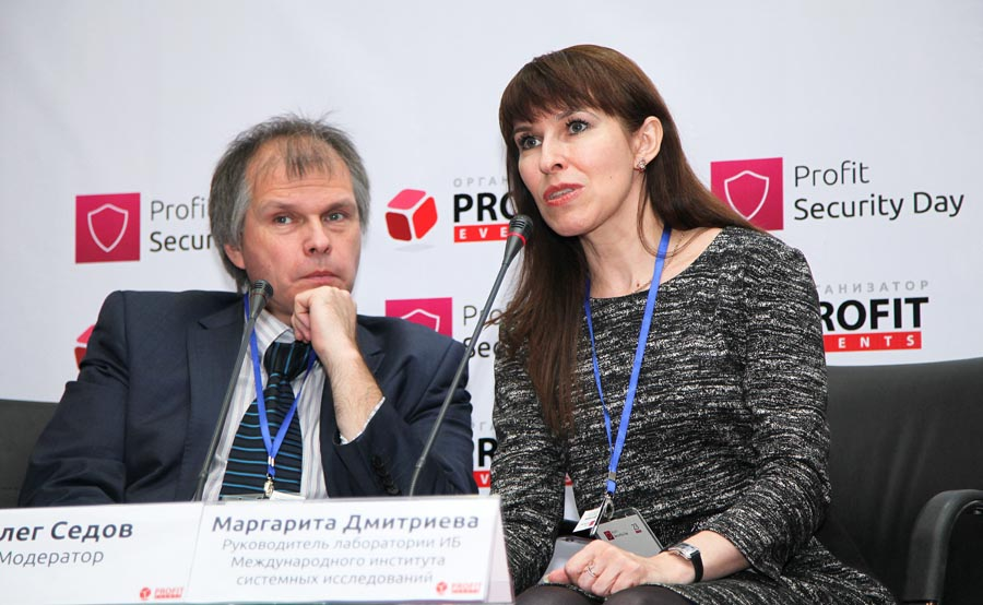 Маргарита Дмитриева, PROFIT Security Day 2015