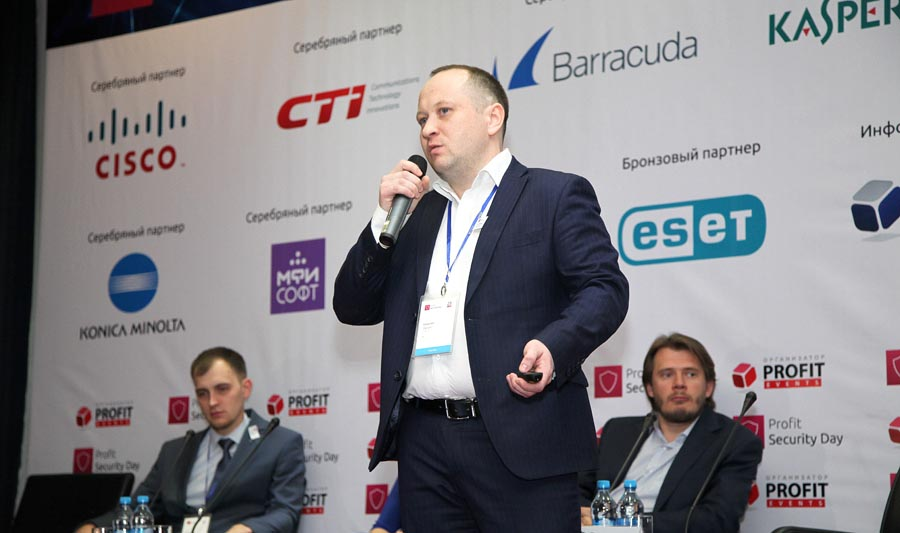 Максим Лукин, PROFIT Security Day 2015
