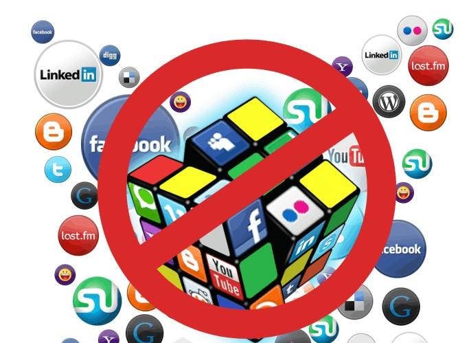 Запрет на соцсети