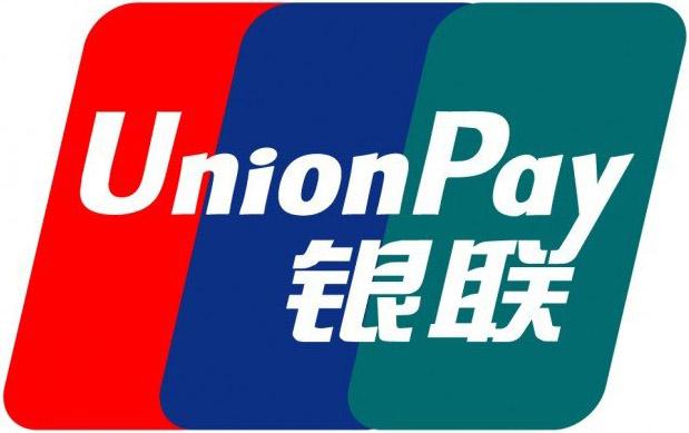 Казкоммерцбанк стал участником платежной системы UnionPay International