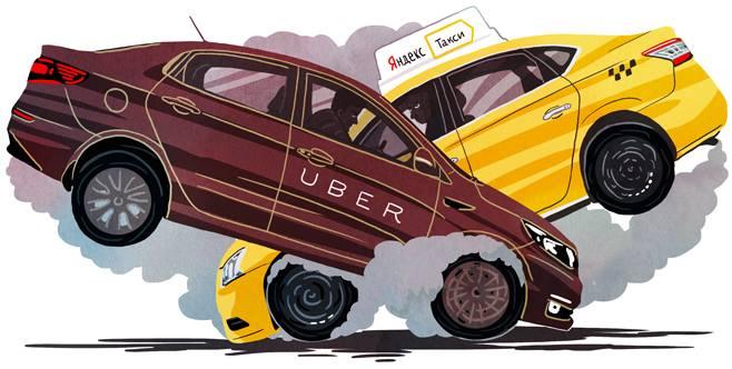 Uber ответил Яндекс.Такси снижением тарифов в 2 раза