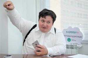 Евгений Питолин, «Лаборатория Касперского»: мошенники очень хотят зарабатывать, иони будут использовать любые возможности для этого