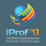 Чем важна интернет-конференция iProf для Казнета?