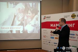 iProf 2014— все для онлайн-бизнеса