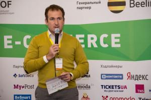 ВАлматы пройдет интернет-конференция iPROF 2015