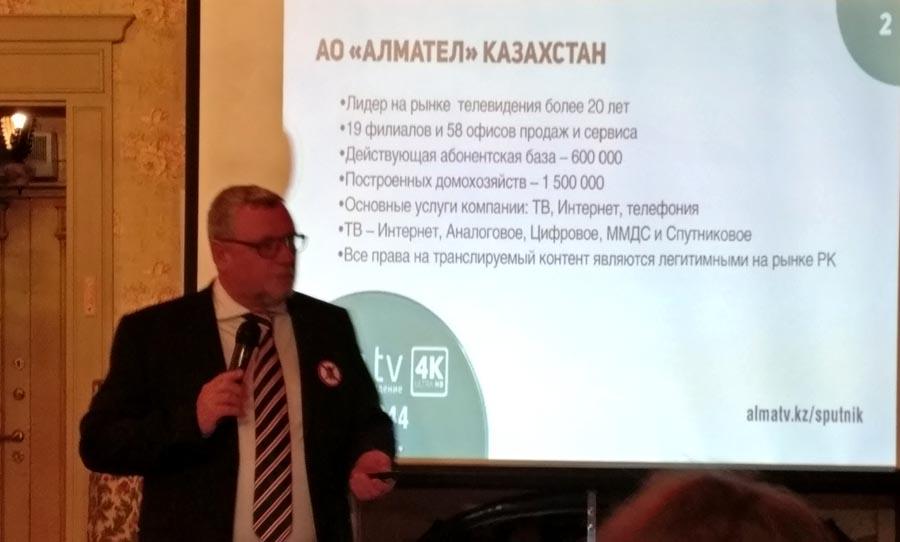 Эрик Франке про развитие «АЛМА ТВ»