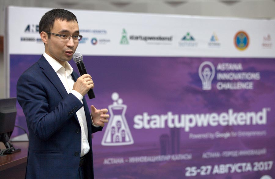 В Астане завершился стартап-марафон Astana Innovations Challenge