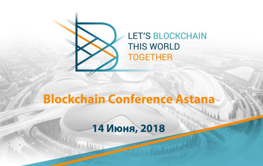 Blockchain Conference Astana 2018