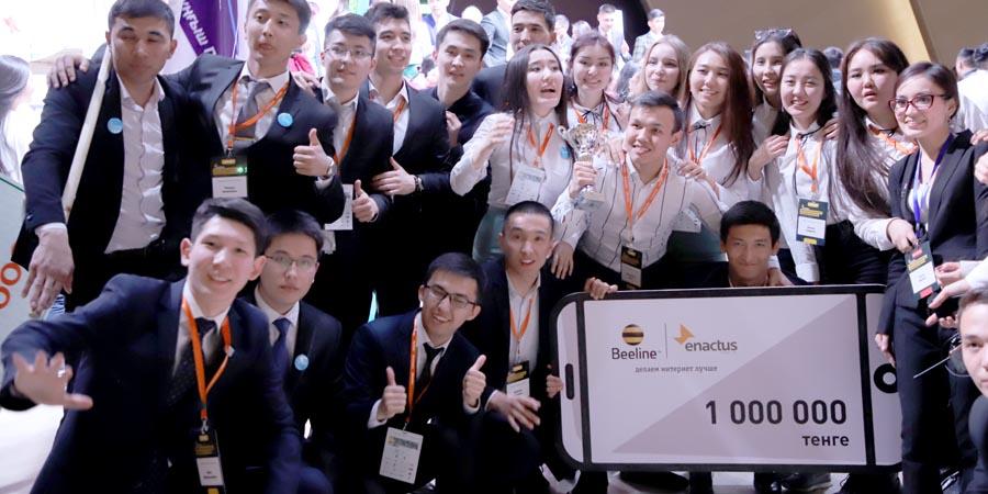 Три лучших студенческих стартапа получили гранты от Beeline