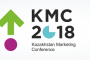 Kazakhstan Marketing Conference 2018. Алматы