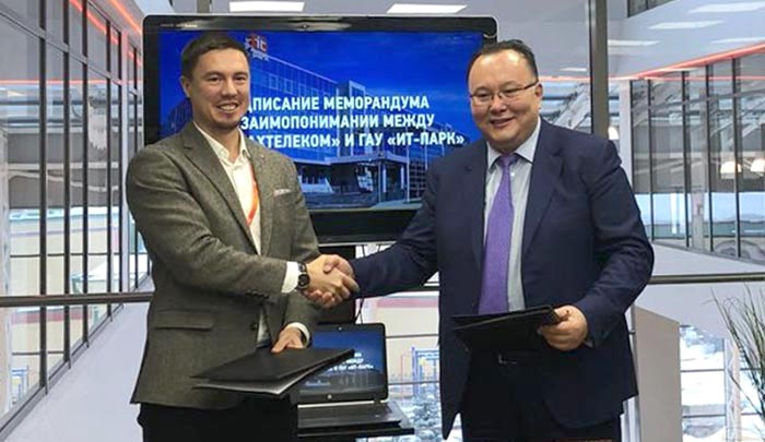 «Казахтелеком» и «ИТ-парк» в Казани подписали меморандум