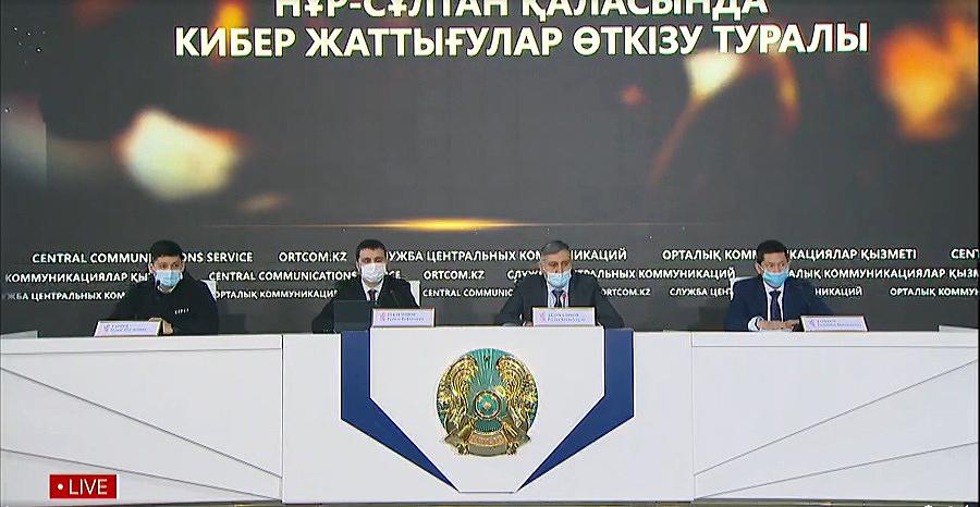Функционал проверили в ходе киберучений, стартовавших 6 декабря.