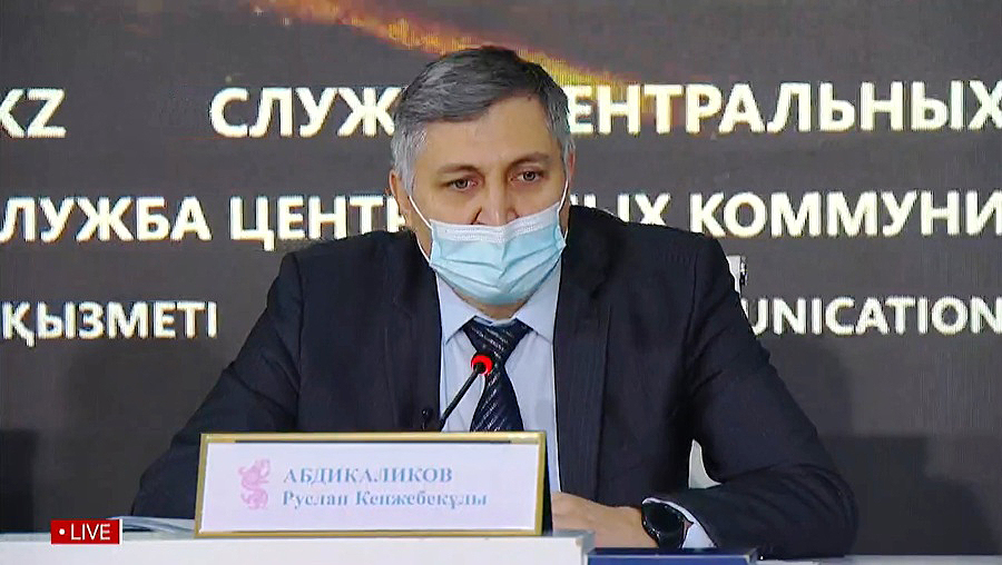 Руслан Абдикаликов, брифинг, посвященный киберучениям 2020