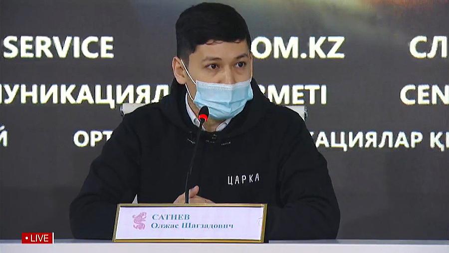 Олжас Сатиев, брифинг, посвященный киберучениям 2020