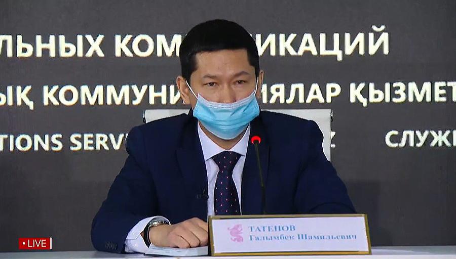 Галымбек Татенов, брифинг, посвященный киберучениям 2020