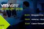 VMware vForum 2018. Алматы
