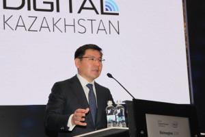 Бизнес начинает консолидироваться вокруг «Цифрового Казахстана»