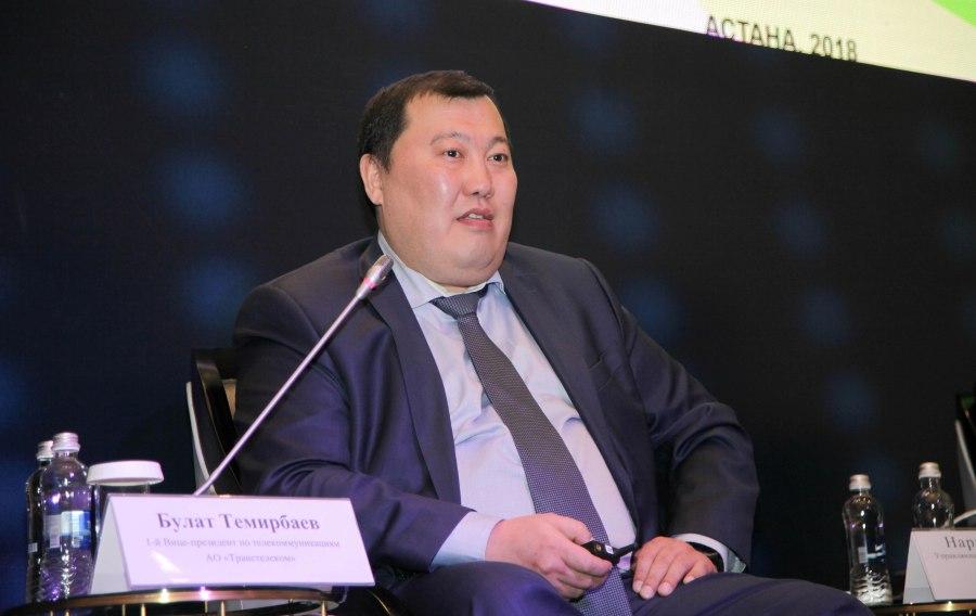 Булат Темирбаев, Транстелеком, Reimagine 2018