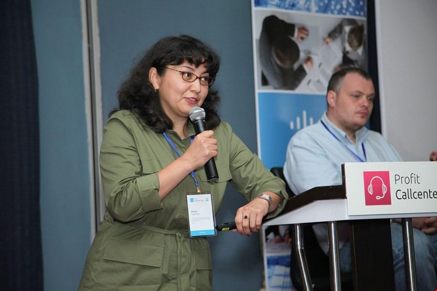 PROFIT Callcenter Day, Айнур Сариева Кселл