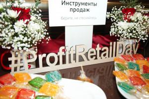 PROFIT Retail Day 2017: магазин будущего, генерация спроса иИТ наслужбе гостеприимства
