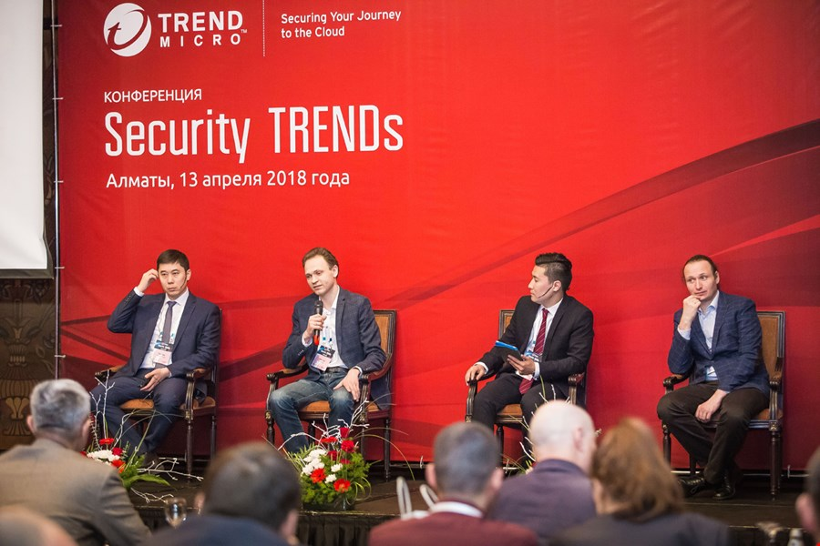 Security TRENDs в Алматы