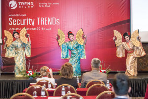 Trend Micro Security TRENDs