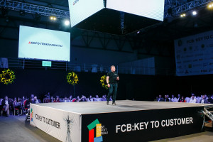 FCB: Key To Customer 2018